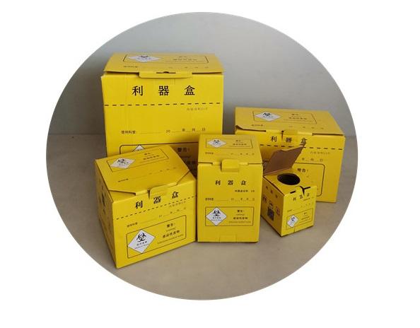 纸质利器盒