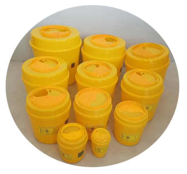 塑料利器盒