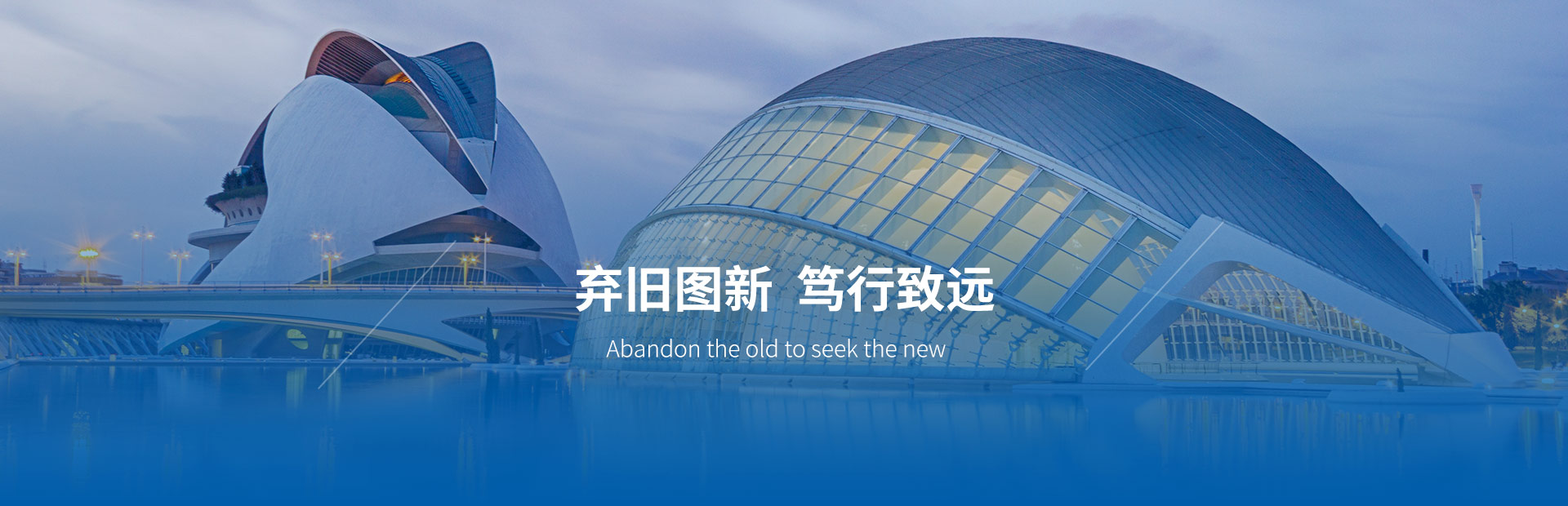 宁夏地质灾害监理