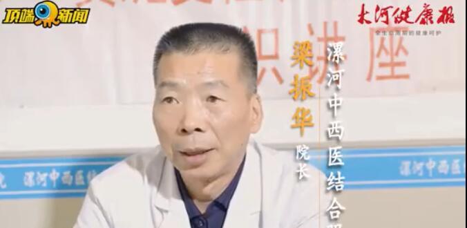 治疗黄斑变性中医有妙法