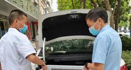 病毒无情,人间有爱——漯河中西医结合眼科医院发挥自身优势为家乡捐赠中药