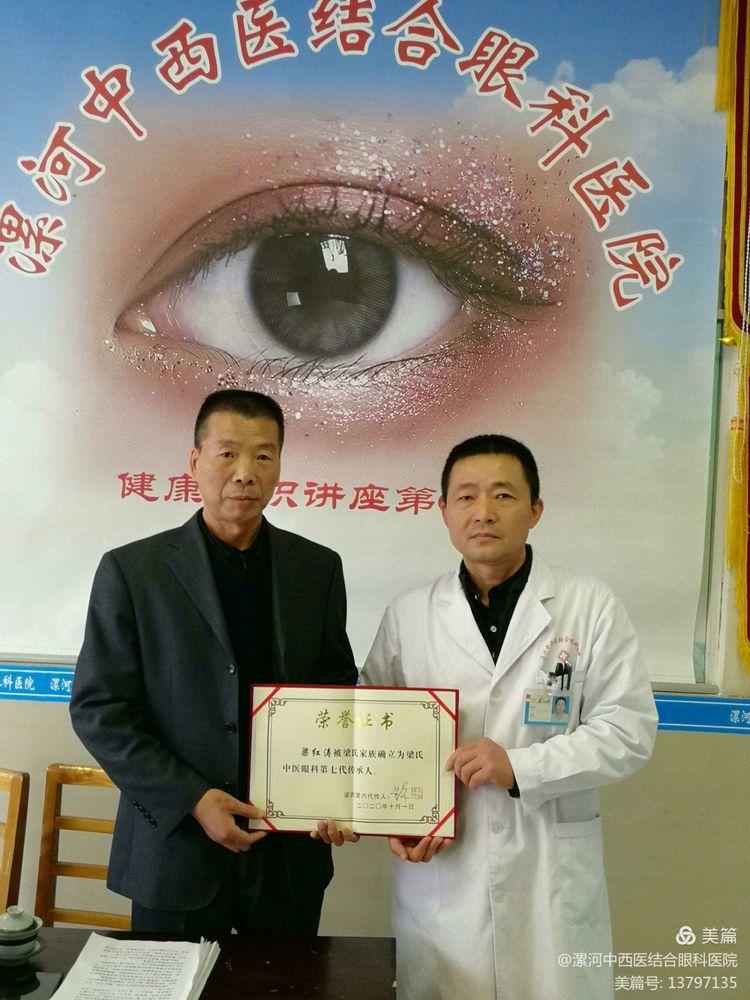 眼科医院举办眼底病健康知识讲座