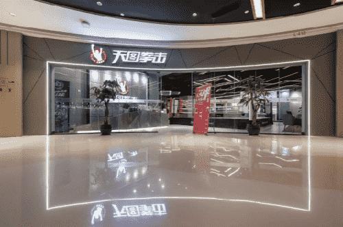 天图拳击俱乐部 —— 高新红唐店