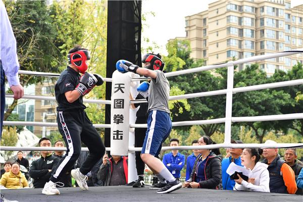 天图拳击俱乐部会员风采-吾悦广场比赛(1)