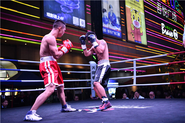 天图拳击俱乐部会员风采-吾悦广场比赛(2)