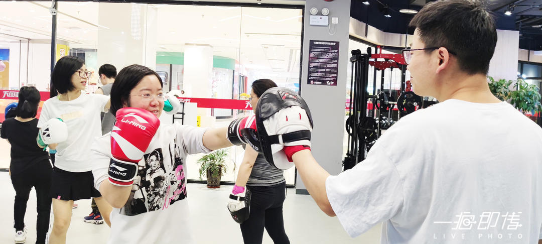 天图拳击俱乐部会员风采-吾悦馆