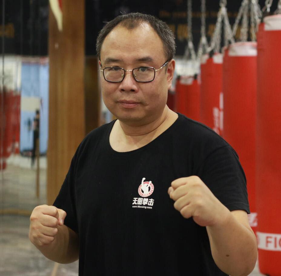 赵路-国家一级运动员,天图拳击业余班主教练
