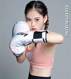 王颖-国家一级运动员,天图拳击业余班教练
