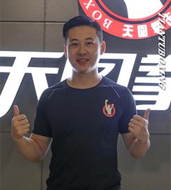 邬宗霖-国家二级社会体育指导员 天图拳击吾悦广场店教练