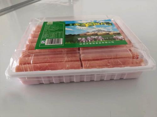 西安吸塑食品包装