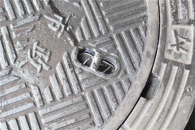 浅谈球墨井盖在排污井的应用