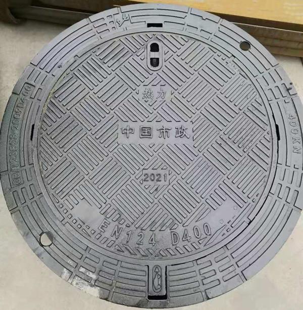 球墨铸铁井盖如何正确安装?