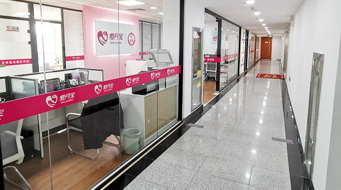 宁夏优厚健康管理(银川爱月宝母婴服务中心)---公司风采
