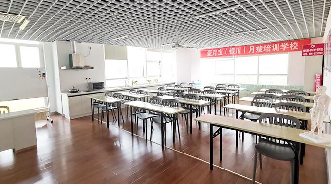 宁夏优厚健康管理(银川爱月宝母婴服务中心)---培训学校