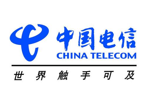 陕西电信公司