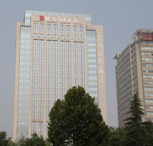 古朗丽大酒店