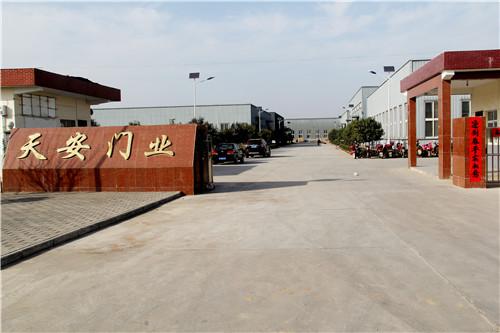西安天安机电工程厂区风貌