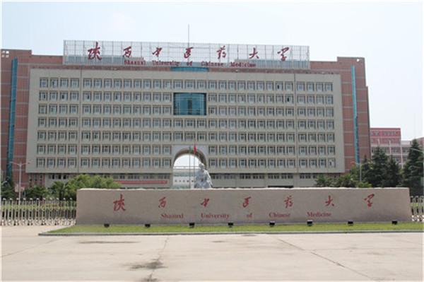 西安防火门—陕西中医药大学案例
