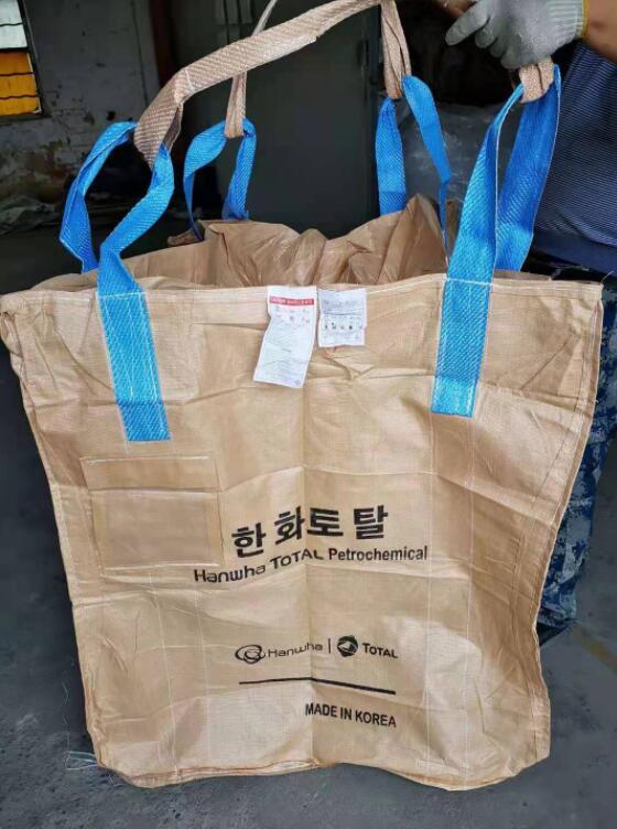 集裝袋  優勢特點