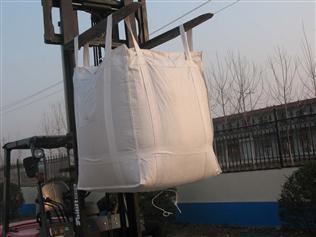 定做噸袋在設計時候需要滿足哪些因素?