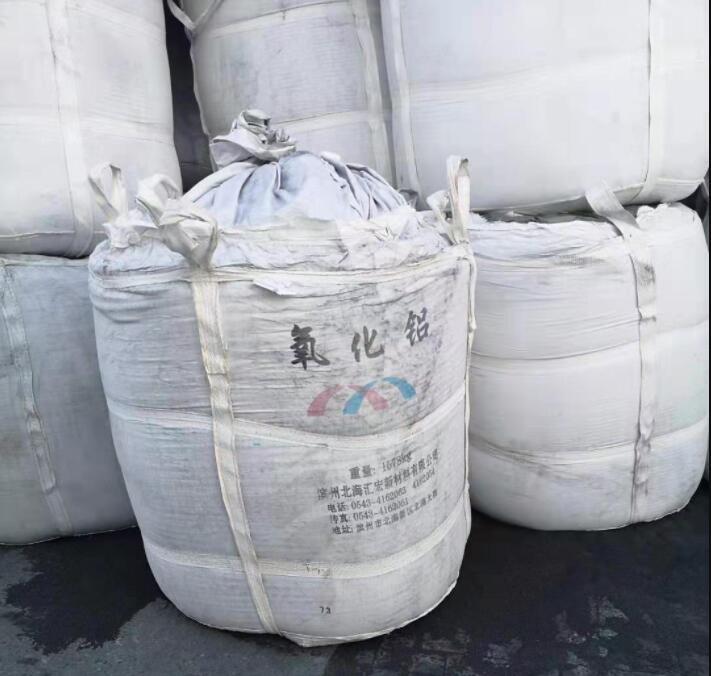 噸袋在運輸過程中產生靜電會有哪些危害呢?