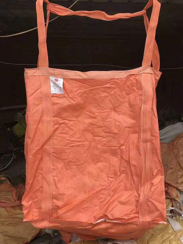 集裝袋的特點有哪些?