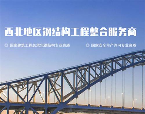 榆林国泰分享钢结构工程雨季施工措施
