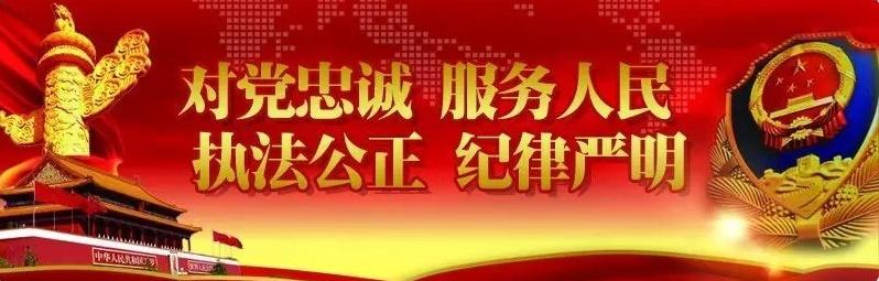 广汉刻章印章刻制备案服务指南