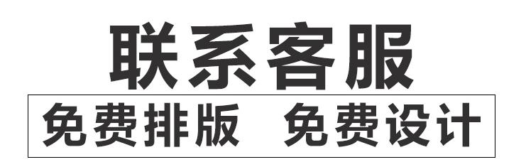 德阳公司印章使用和保管方法