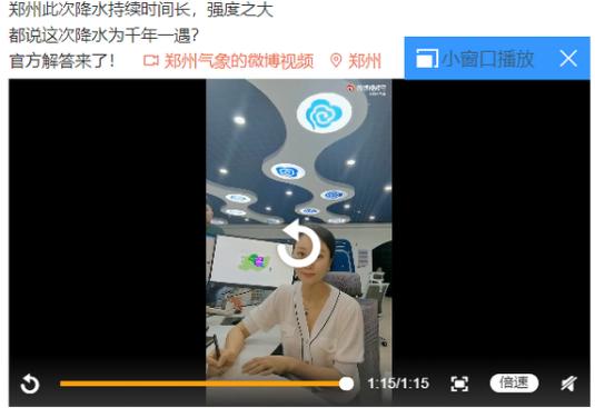 郑州地铁被救者自述死里逃生!郑州地铁被困者讲述惊魂120分钟 郑州暴雨遇难12人为地铁受困人员