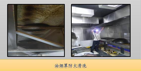 宜昌厨房设备清洗维修