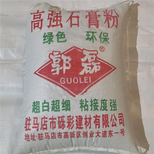 高强石膏粉厂家