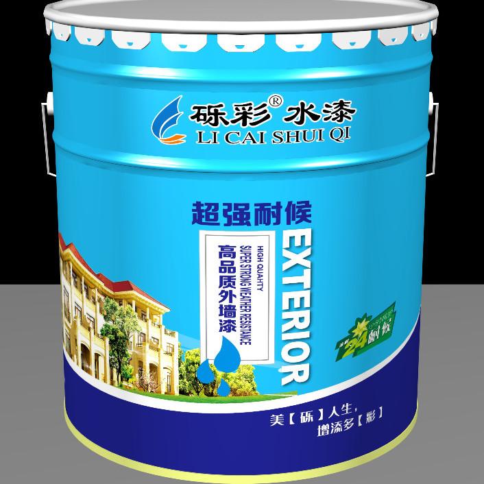 河南乳胶漆厂家