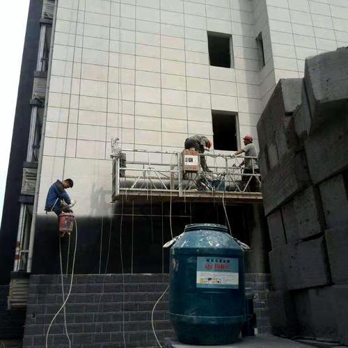 外墙真石漆施工现场