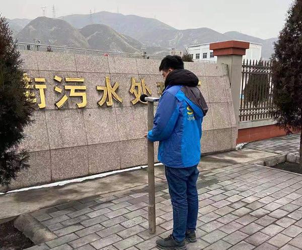 红古窑街污水处理厂厂界噪声检测