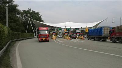 高速公路膜结构