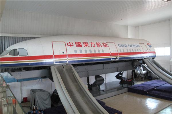 陕西飞行模拟器