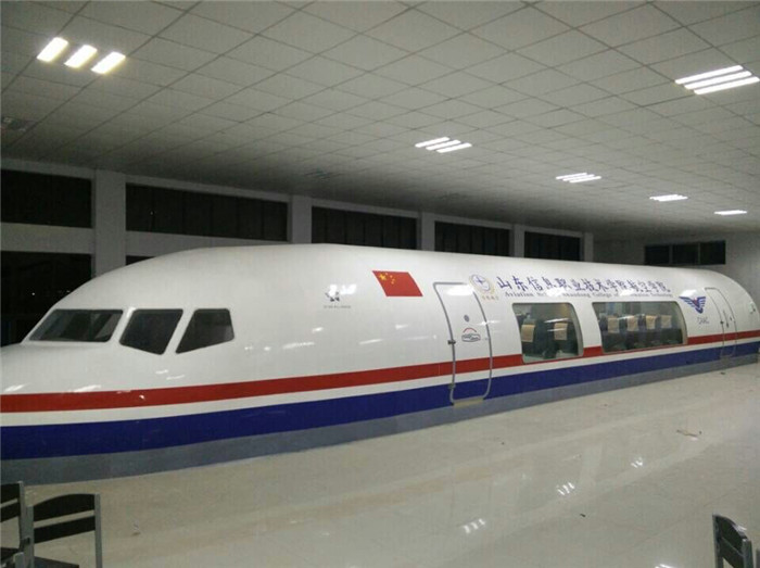 B737-800服务训练舱