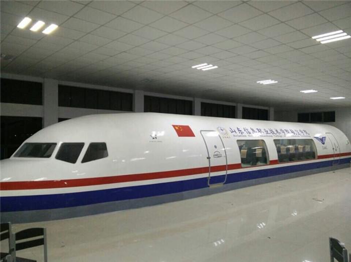 陕西航空模拟器