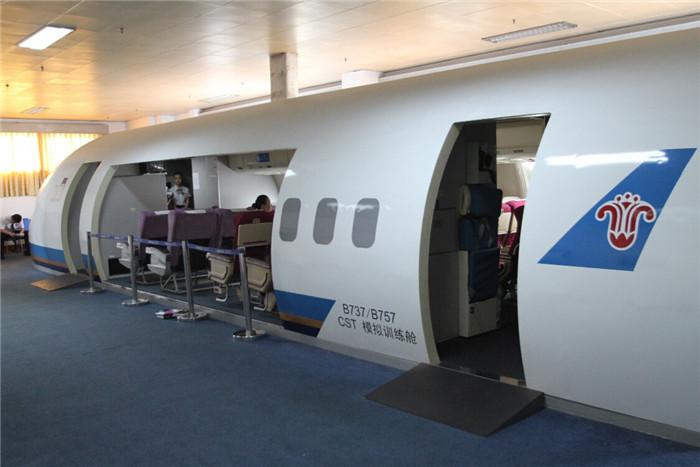 B737 B757服务训练舱