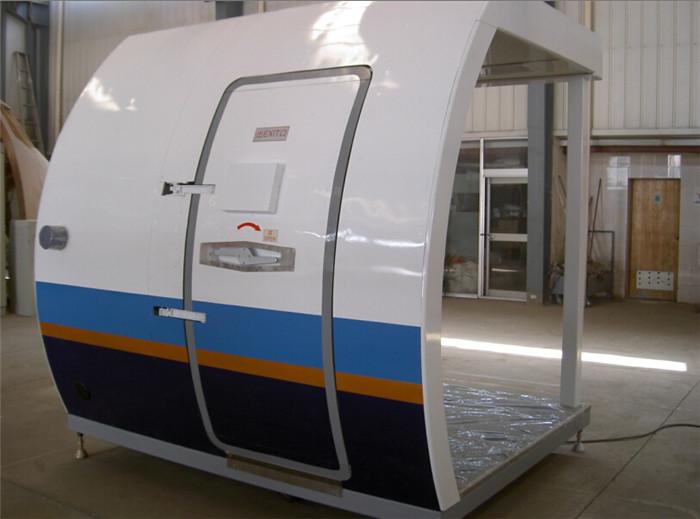 出口飞行模拟器