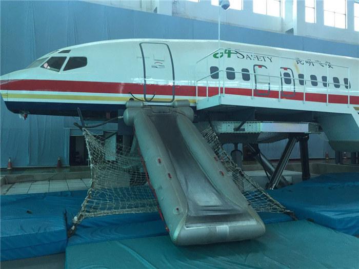 飞安航空动态模拟器