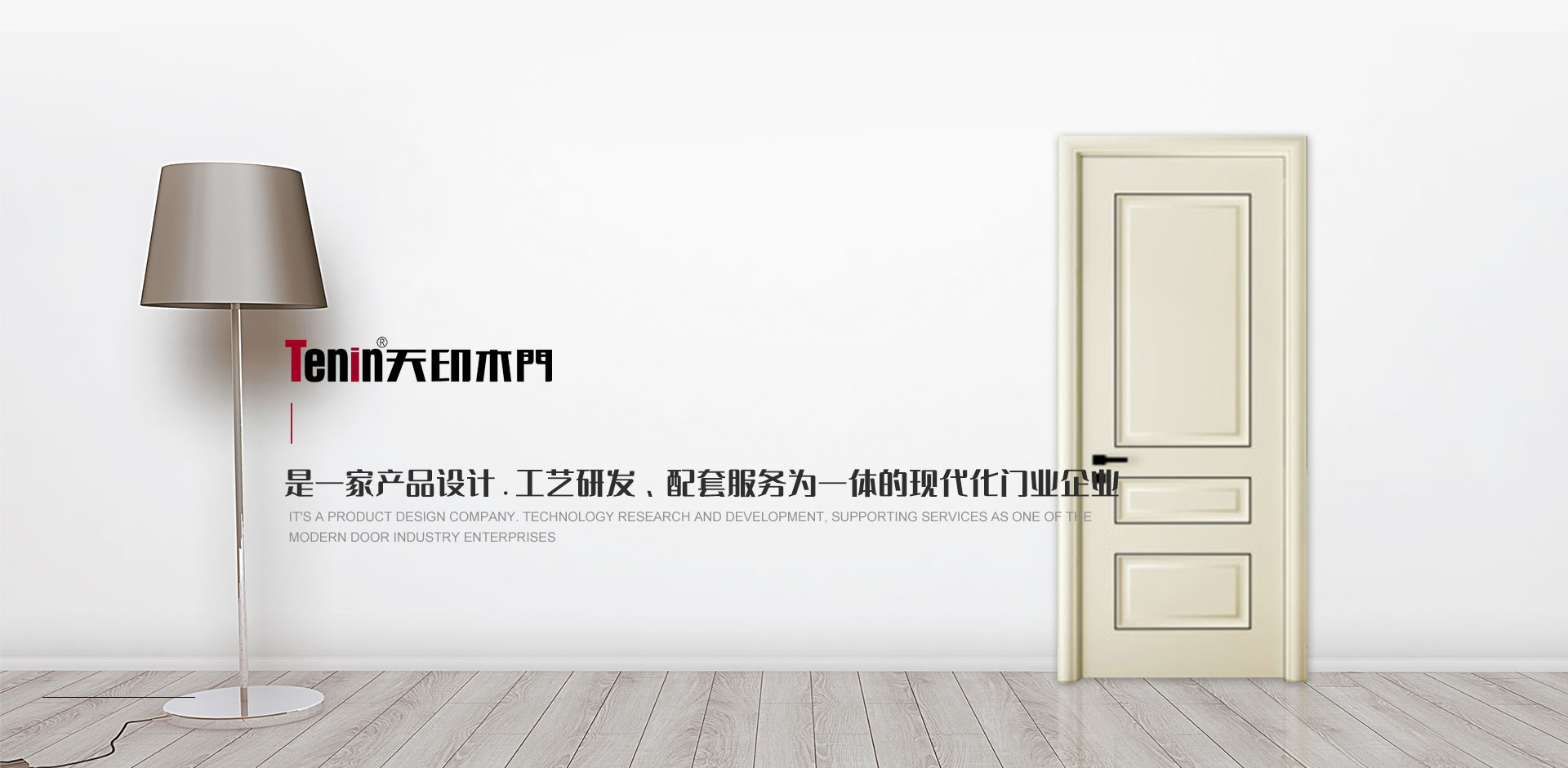 郑州烤漆门厂家