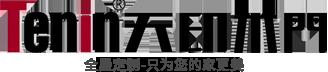 河南天印实业有限公司