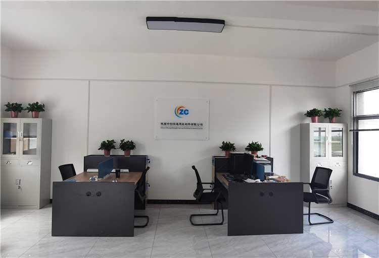 陕西中创恒通建筑构件有限公司办公环境