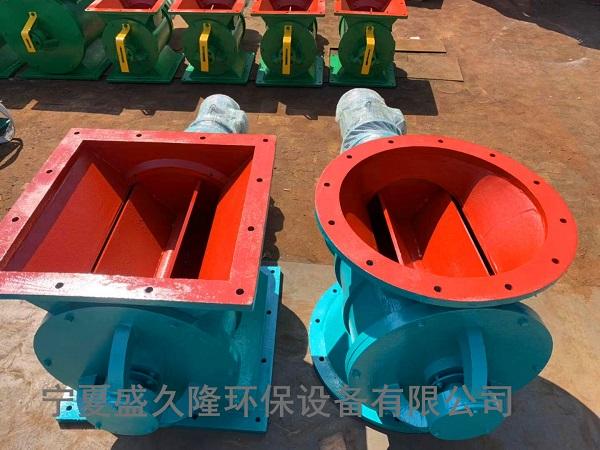 耐压型卸料器
