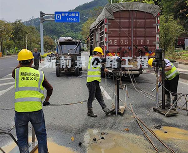 公路钻孔施工案例