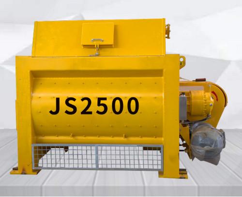 JS2500混凝土搅拌机