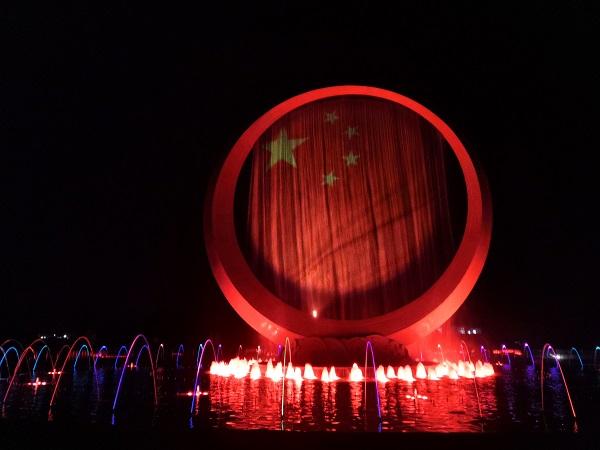 四川喷泉水舞秀
