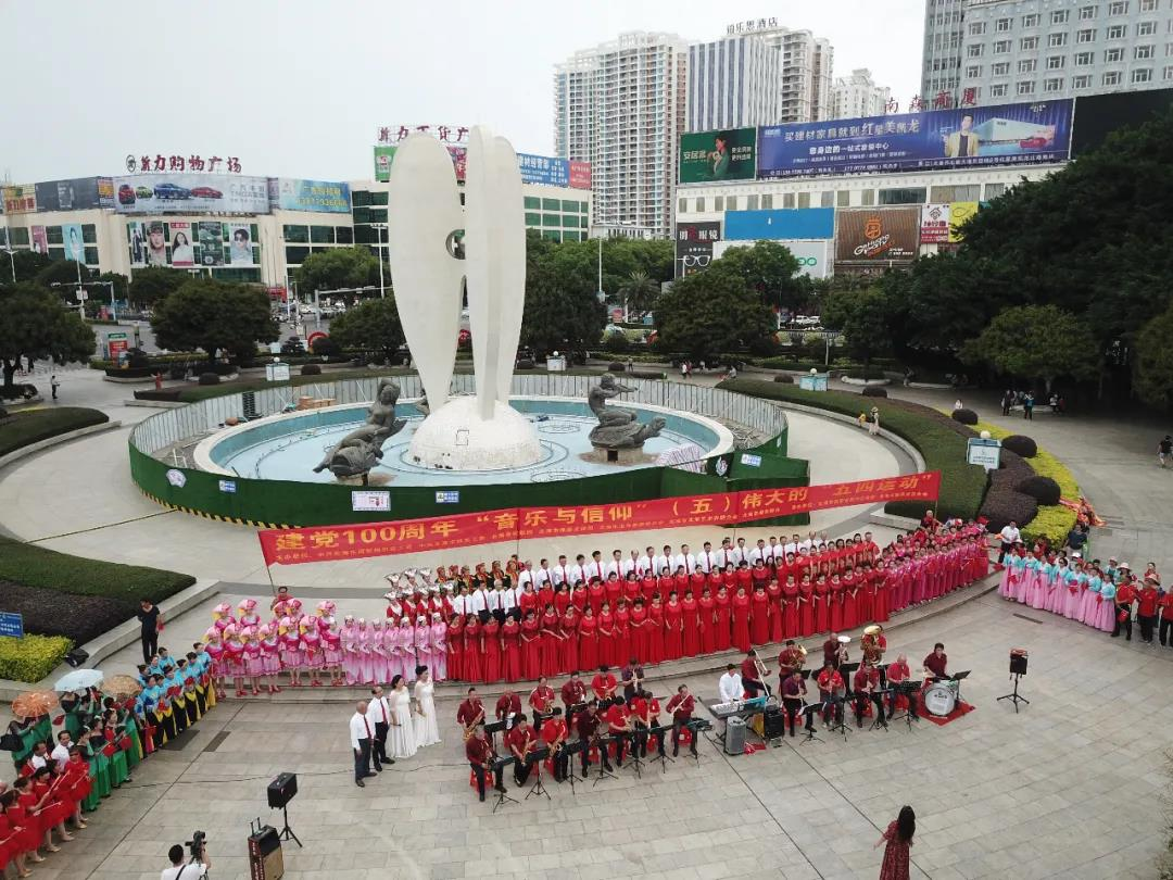 四川旱地音乐喷泉设备